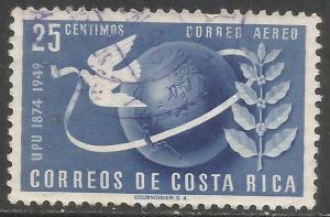 COSTA RICA C187 VFU UPU Z4608-1