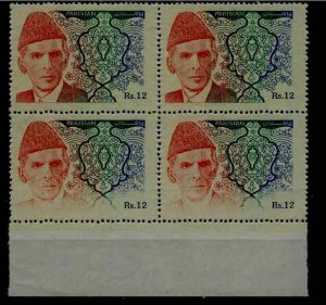 Pakistan 815 MNH bl.of 4, color partially missing