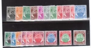 Malaya Johore #130 - #150 Mint Fine - Very Fine Lightly Hinged Set