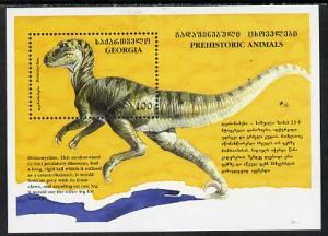 Georgia 1995 Dinosaurs perf m/sheet
