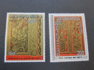 Laos 1969 Sc 182-3 UN set MNH