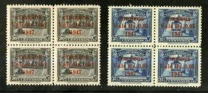 VENEZUELA 401-2 MNH BK-4 SCV $3.40 BIN $1.75 PLACES