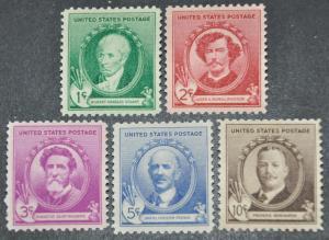 DYNAMITE Stamps: US Scott #884-888 – MNH