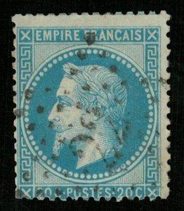 France, 1863-1870, Emperor Napoléon III, MC #28a (Т-8014)