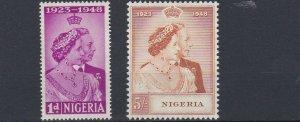 NIGERIA  1948  SG 62 - 63  SILVER WEDDING  SET MNH
