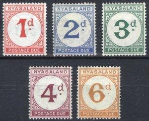 Nyasaland BCA 1950 1d-6d Post Due SG D1-D5 Scott J1-J5 UMM/MNH Cat £100($130)