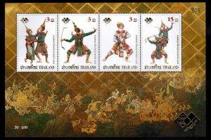 Thailand Scott  2183a MNH**  Tthaipex 2005 souvenir costumed dancerssheet