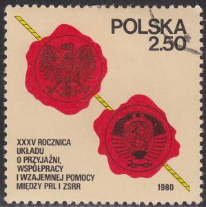 Poland 2385 Arms of Poland & Russia 2.50zł 1980