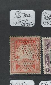 BRUNEI (P1701B) LOCAL ISSUE FOR MINES 10C  SG 7  DOTS CANCEL  VFU