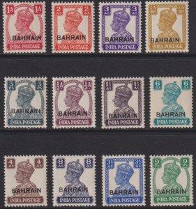 1942-44 Bahrain KGVI King George VI short set ML-MH Sc# 38 // 50 (-51) CV $3.00