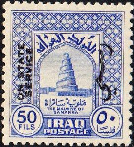 Iraq   #O109  MNH