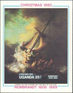 Uganda  #309, Complete Set, 1980, Art, Christmas, Never Hinged