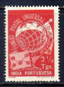 Portuguese India SC#489 UPU Issue (1949) OG MNH