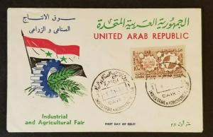 1958 United Arab Republic Egypt Industrial Agricultural Fair First Day Cover