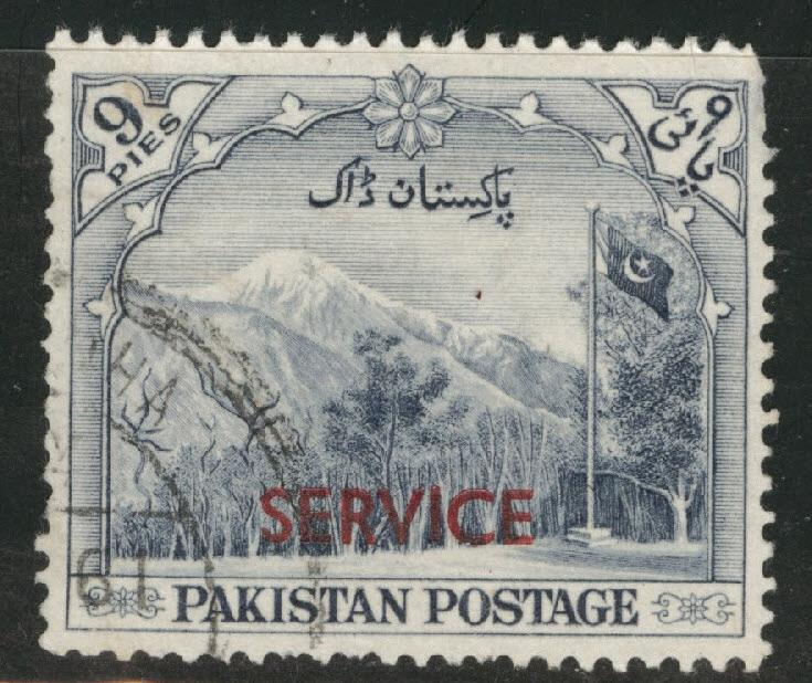Pakistan Scott 041 official used stamp clipped perfs at right