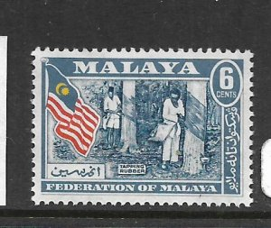 FEDERATION OF MALAYA, 80, MNH, TAPPING RUBBER