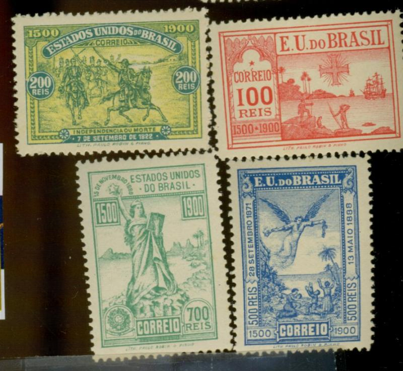 Burundi #460-63 C199-202 MINT Imperfs VF NH Cat$30