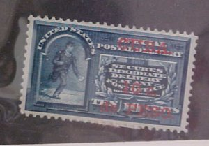 CUBA STAMP #E1 MINT NO GUM  cat.$130.00