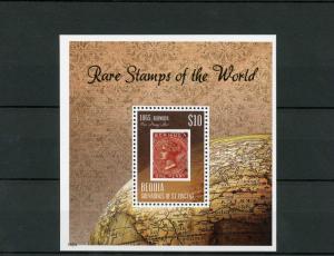 Bequia Grenadines St Vincent 2014 MNH Rare Stamps World 1v SS Bermuda Penny Rose