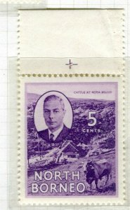 NORTH BORNEO; 1950 early GVI issue fine Mint hinged 5c. value