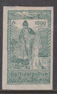 Armenia 287 Fisherman on River Aras 1921