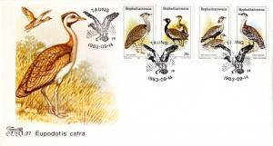 Bophuthatswana - 1983 Birds of the Veld FDC SG 112-115