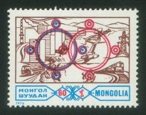 Mongolia 1976 MNH Stamps Scott 927 Train Railway Bus Airplane