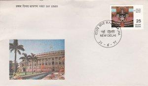 INDF236) FDC 1977, India, Rajya Sabha 1952 - 1977