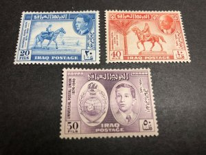 Iraq Scott 130-32 Mint OG CV $16