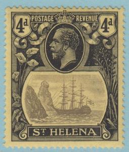 St. Helena 95 Mint Hinged OG * - No faults Extra Fine!