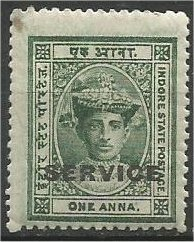 INDORE, 1904, MLH 1a,Overprinted Scott O2