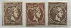 Greece 1875 Hermes Heads 1 lepta 3 shades mint o.g. hinged