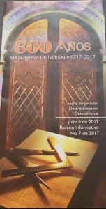 J) 2017 COLOMBIA, 300 YEARS OF UNIVERSAL FREEMASONRY, MASONIC, MASONIC GRAND LOD