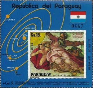 1975 Paraguay Michelangelo, Paintings, Planets, Sheet Nr. 249 VFMNH, CAT 23$