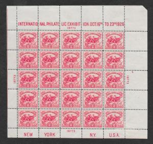 630 Unused,  White Plains Souvenir Sheet, scv: $300, Free Insured Shipping