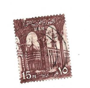 United Arab Emirates 1959 - U - Scott #480