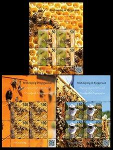 2019 Kyrgyzstan EP140KL-142KL Beekeeping