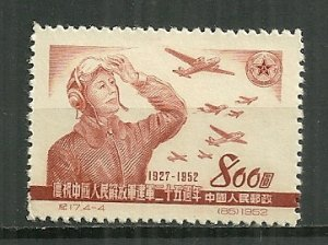 1952 China 162 Airman and Airplanes unused/NG