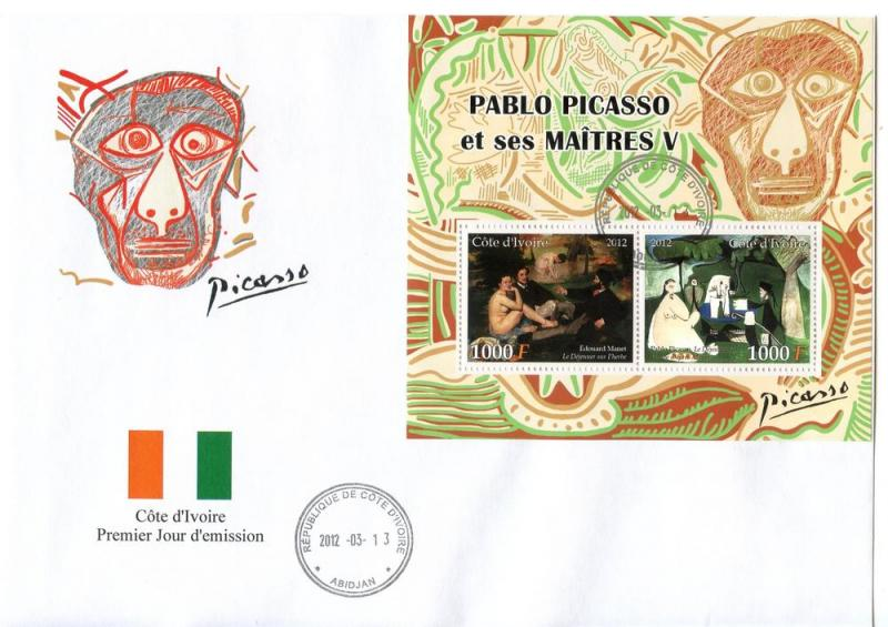IVORY COAST FDC PICASSO ART PAINTINGS
