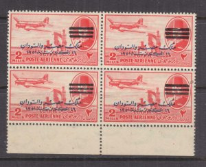 EGYPT. 1953 Bars on Air 2m. overprint, marginal block of 4, mnh./lhm,