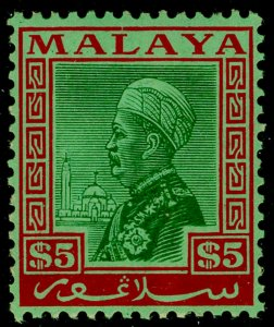 MALAYSIA - Selangor SG85, $5 grn & red/emerald, NH MINT. Cat £110.