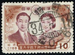 Japan #668 Prince Akihito and Princess Michiko; Used (2Stars)