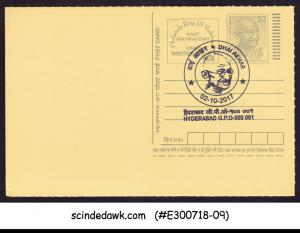 INDIA - 2017 SPECIAL GANDHI POSTCARD WITH SPECIAL CANCL.