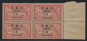 Cilicia Stamps #124 Mint NH Block of 4 1920 French Colonies CV $190