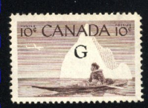 Canada #O39   Mint NH VF 1953-55 PD