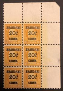 TangStamps US Office Shanghai China #K10 Block 6, Mint OG NH