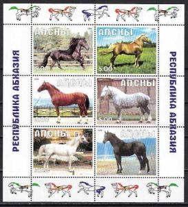 Abkhazia, 1999 Russian Local.  Horses sheet.