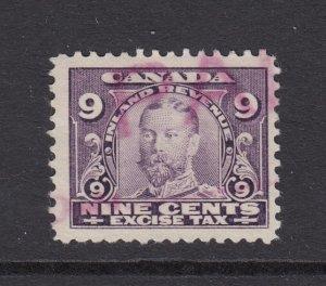 Canada (Revenue) van Dam FX5, used