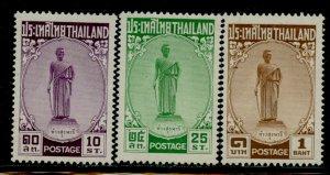 Thailand # 309-11, Mint Hinge. CV $ 49.00