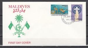 Maldive, Scott cat. 1595-1596. Scout Jamboree, IMPERF. First day cover. ^